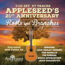 【輸入盤】Appleseed's 21st Anniversary: Roots And Branches