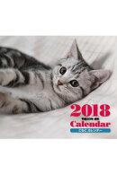 【特価販売】2018年ミニカレンダー こねこ