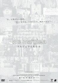 We Margiela マルジェラと私たち [ ジェニー・メイレンス ]