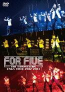 ゴスペラーズ坂ツアー2012〜2013 FOR FIVE