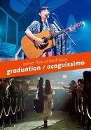 期間限定Special Price set 「miwa live at 武道館 卒業式/acoguissimo」