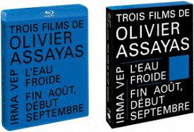 オリヴィエ・アサイヤス監督『冷たい水』『イルマ・ヴェップ』『8月の終わり、9月の初め』Blu-ray セット【Blu-ray】 [ ヴィルジニー・ルドワイヤン ]