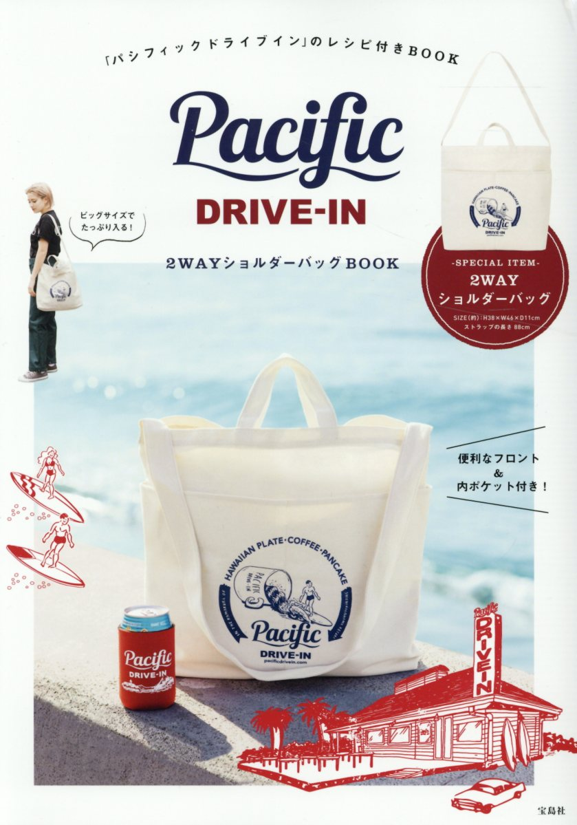 Pacific DRIVE-IN 2WAYショルダーバッグBOOK ([バラエティ])
