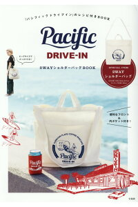 PacificDRIVE-IN2WAYショルダーバッグBOOK(バラエティ)