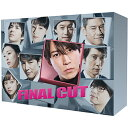 FINAL CUT DVD-BOX [ 亀梨和也 ]