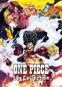 """ONE PIECE Log Collection """"LEVELY"""" [ 田中真弓 ]"""