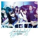 夏のFree&Easy (TypeC CD+DVD)