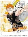 『ハイキュー!!』コミックカレンダー2022 ([カレンダー])