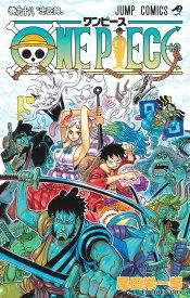 ONE PIECE 98 (ジャンプコミックス) [ 尾田 栄一郎 ]