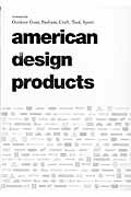 american design products