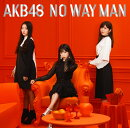 NO WAY MAN (通常盤 CD+DVD Type-B)