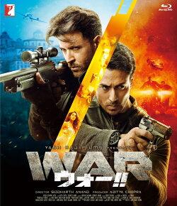 WAR ウォー!!【Blu-ray】