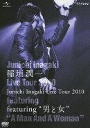"""Junichi Inagaki Live Tour 2010 〜featuring """"男と女""""〜"""