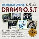 【輸入盤】韓流ドラマ Ost (Ltd) [ Various ]