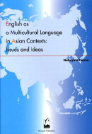 English as a multicultural language in A