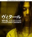 ヴィタール ニューHDマスター【Blu-ray】