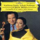 春のそよ風 -J.S.バッハ:ソプラノとヴァイオリンのためのアリア集ー