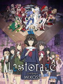 Lostorage conflated WIXOSS 1(カード付初回生産限定版)【Blu-ray】