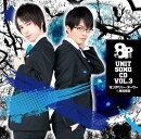 8P ユニットソングCD 3