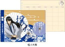 銀魂 クロッキーダイアリー/桂小太郎