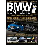 BMW COMPLETE(vol.74) 特集:2020年BMW国内仕様モデルを完全網羅!! (NEKO MOOK LEVOLANT特別編集)