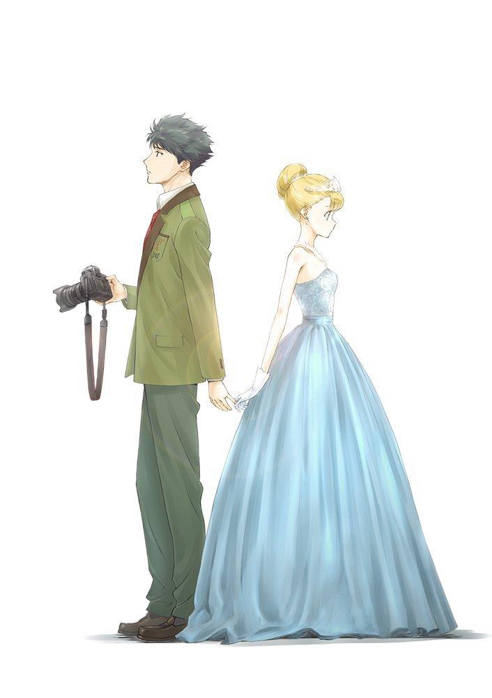 TVアニメ「 多田くんは恋をしない 」オープニングテーマ「オトモダチフィルム」 [ オーイシマサヨシ ]