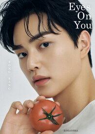 SONG KANG Eyes On You (アーティストシリーズM) [ SONG KANG ]