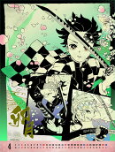 【予約】『鬼滅の刃』コミックカレンダー2022