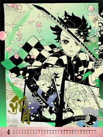 『鬼滅の刃』コミックカレンダー2022 ([カレンダー])
