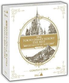 東京ディズニーリゾート ザ・ベスト コンプリートBOX 【Blu-ray】 【Disneyzone】 [ (ディズニー) ]
