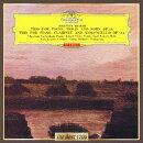 ブラームス:クラリネット三重奏曲、ホルン三重奏曲