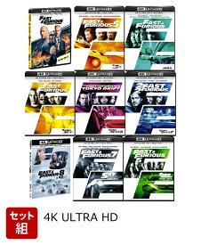 【セット組】ワイルド・スピード 9作品 4K Ultra HD+ブルーレイ【4K ULTRA HD】 [ ドウェイン・ジョンソン ]