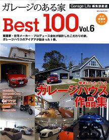 ガレージのある家 ベスト100 Vol.6
