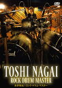 TOSHI NAGAI ロック・ドラム・マスター [ 永井利光 ]