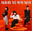 NO WAY MAN (通常盤 CD+DVD Type-C)