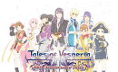 Tales of Vesperia 10th Anniversary Party【Blu-ray】