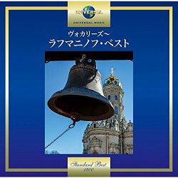 ヴォカリーズ〜ラフマニノフ・ベスト