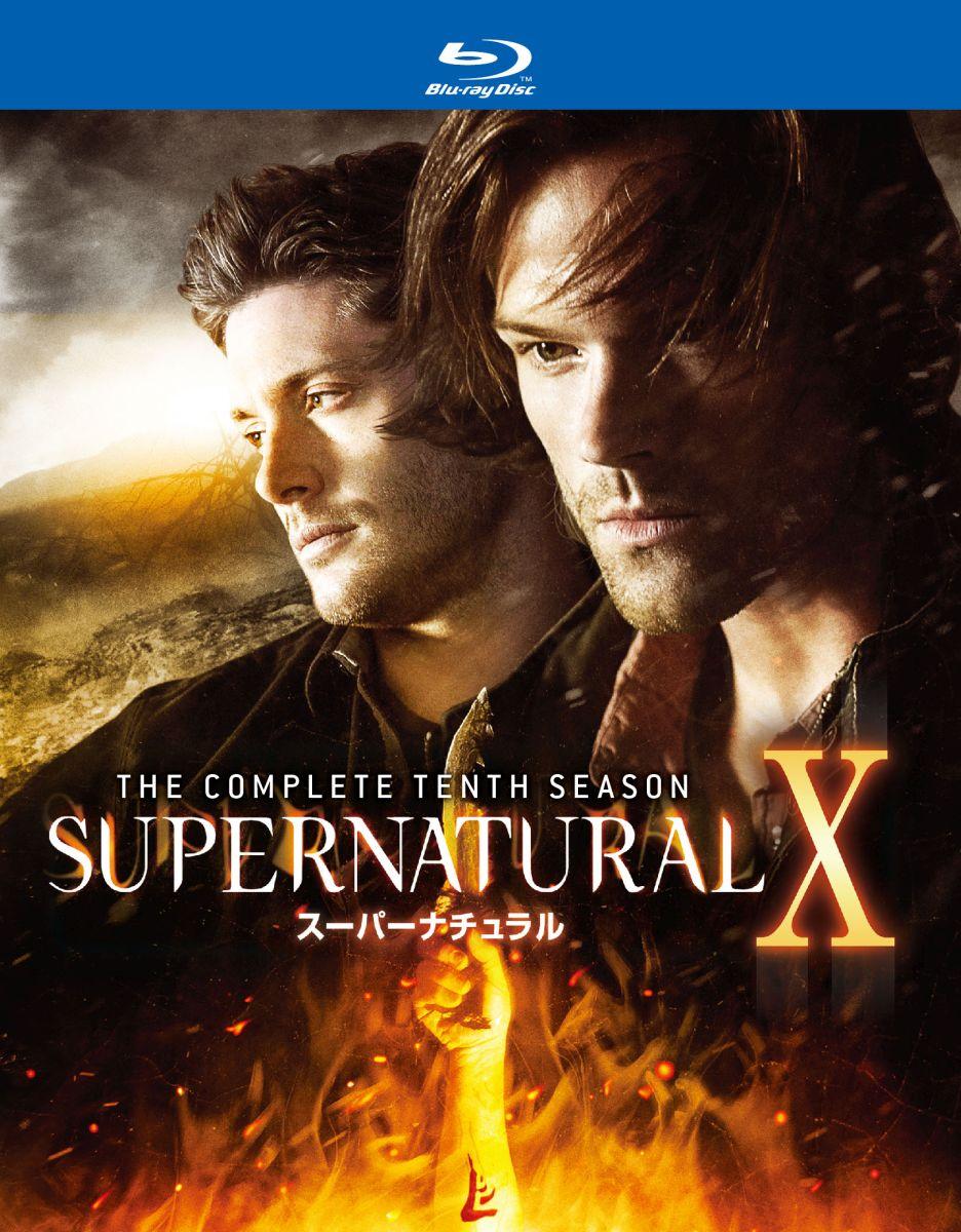 SUPERNATURAL 10 スーパーナチュラル <テン・シーズン> コンプリート・ボックス【Blu-ray】 [ ジャレッド・パダレッキ ]