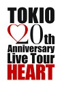 TOKIO 20th Anniversary Live Tour HEART/TOKIO [ TOKIO ]