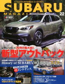 SUBARU MAGAZINE(vol.22)