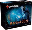 マジック:ザ・ギャザリング 基本セット2021 バンドルセット(日本語版)【1個】