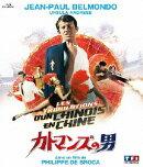 カトマンズの男【Blu-ray】
