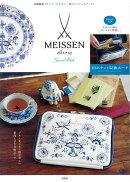 【予約】MEISSEN Special Book