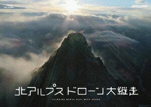 北アルプス ドローン大縦走【Blu-ray】 [ 西田省三 ]