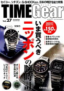 TIME Gear(vol.27)