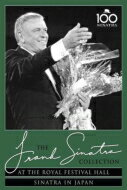 【輸入盤】At The Royal Festival Hall / Sinatra In Japan