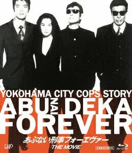 あぶない刑事フォーエヴァーTHE MOVIE【Blu-ray】 [ 舘ひろし ]