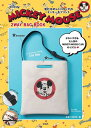 Disney MICKEY MOUSE 2WAY BAG BOOK ([バラエティ])