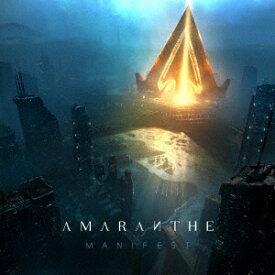 MANIFEST (デラックス・エディション) [ アマランス ]