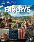 ファークライ5 PS4版